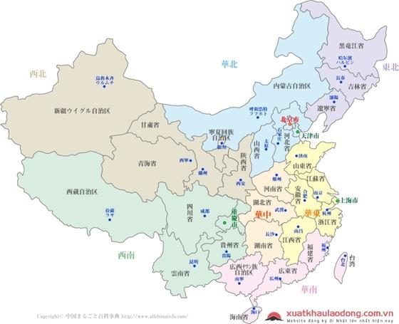 Bản đồ vùng Chugoku, Nhật Bản