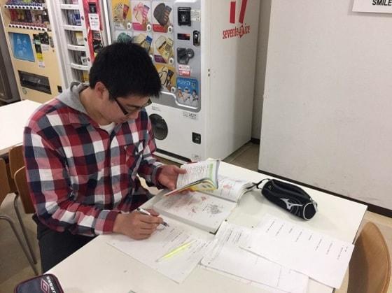 tinh-cach-nguoi-nhatCon người và tính cách người Nhật Bản