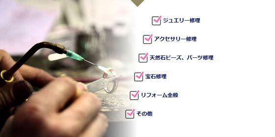 Đơn hàng chế tác kim hoàn tại Yamanashi, Nhật Bản
