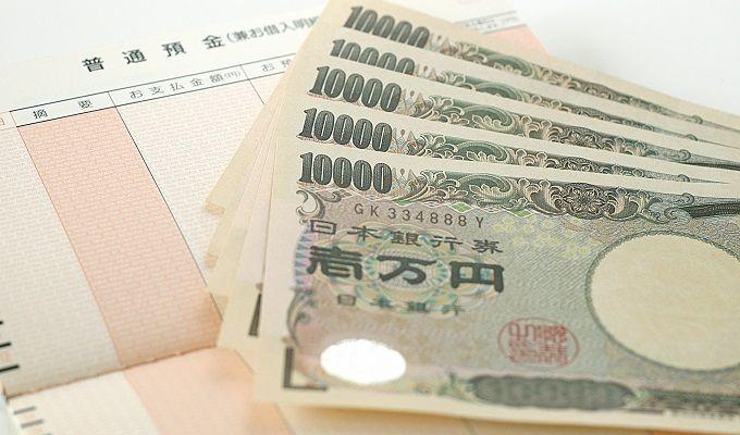 TOP 10 đơn hàng nông nghiệp quay lại Nhật lần 2, LƯƠNG 2 triệu/ngày