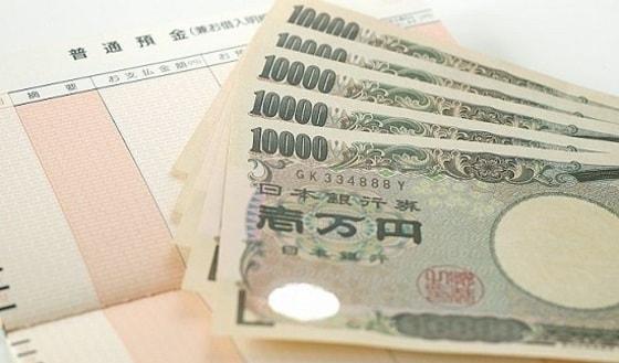 Đơn hàng đóng gói là gì? Chọn đơn đóng gói đi Nhật CÓ TỐT KHÔNG?