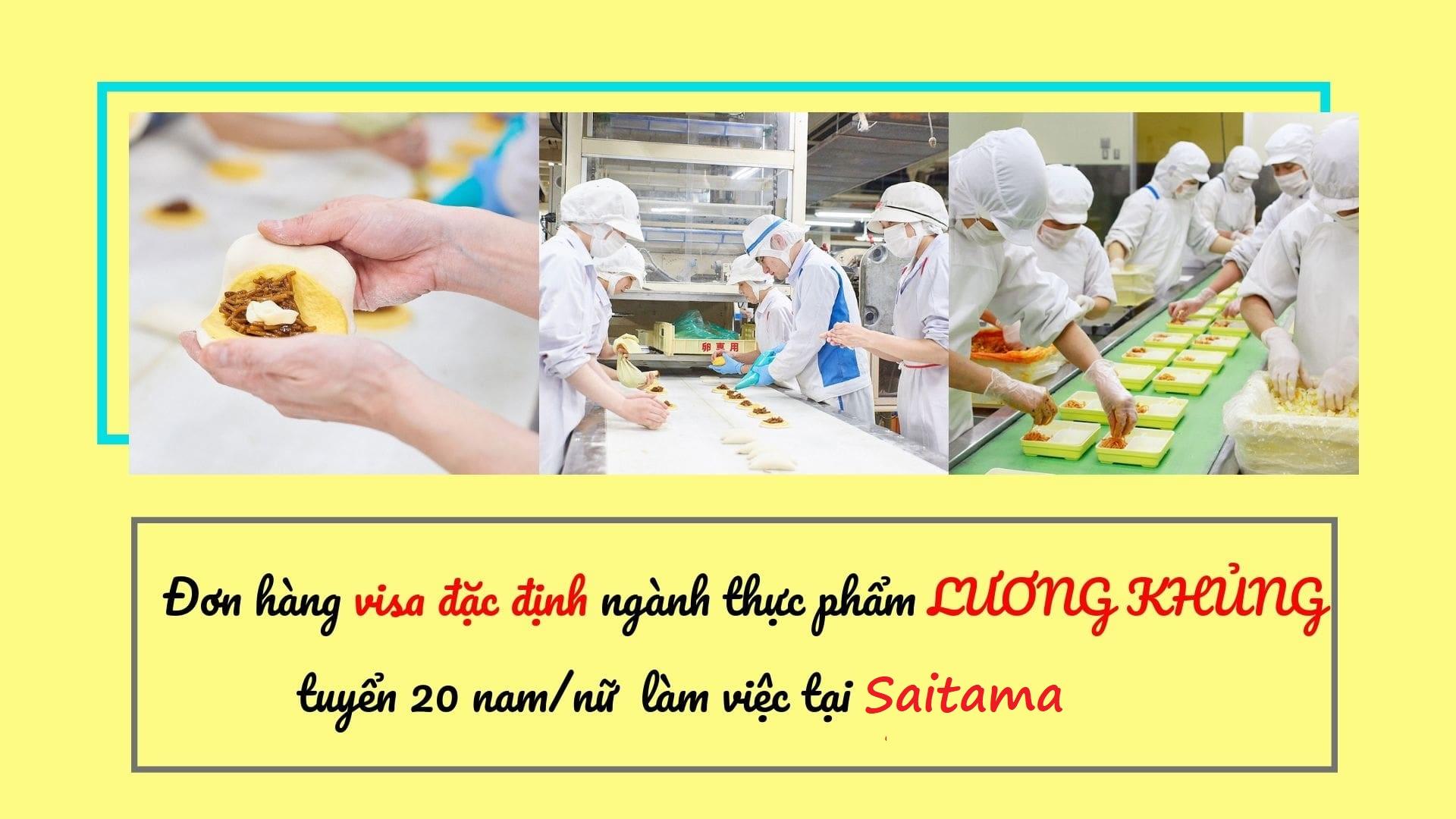 Tuyển 20 nam/nữ đơn hàng visa đặc định ngành thực phẩm LƯƠNG KHỦNG tại Aichi