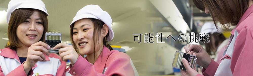 Đơn hàng điện tử đi Nhật lần 2 LƯƠNG KHỦNG tại Hyogo, Nhật Bản