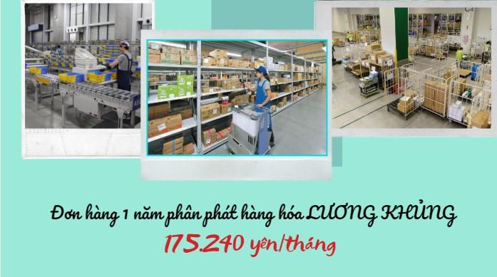 Đơn hàng 1 năm phân phát hàng hóa tại Kanaga lương 17 man/tháng