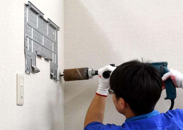 Thông tin về đơn hàng lắp đặt điều hòa tại Kyoto
