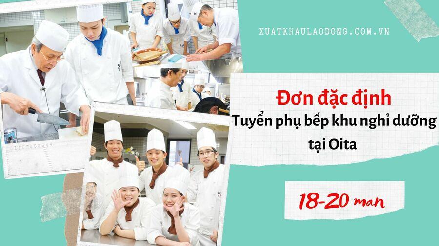 Đơn đặc định làm phụ bếp khu nghỉ dưỡng Oita