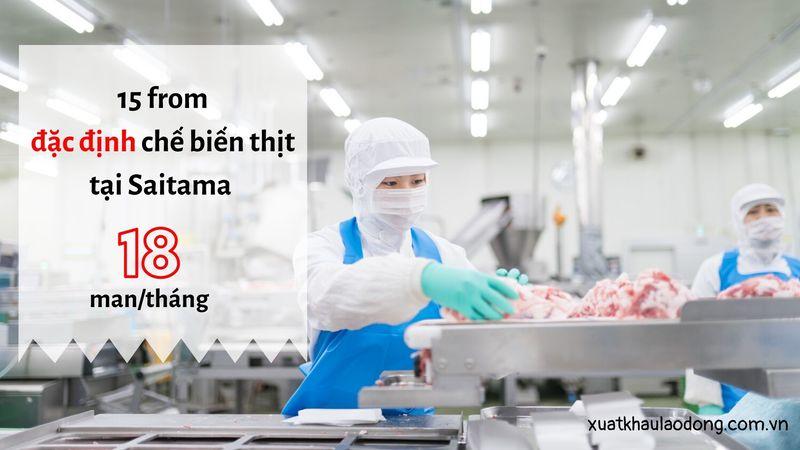 Đơn hàng đặc định chế biến thịt tại Saitama lương cao như kỹ sư