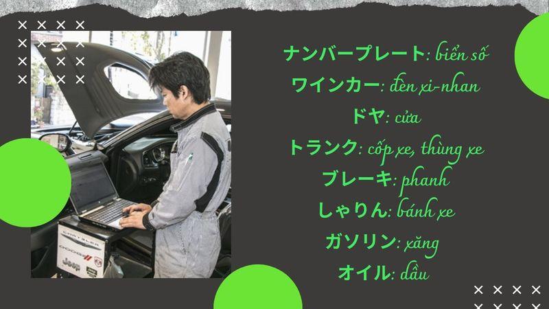 Từ vựng tiếng Nhật chuyên ngành sửa chữa bảo dưỡng ô tô