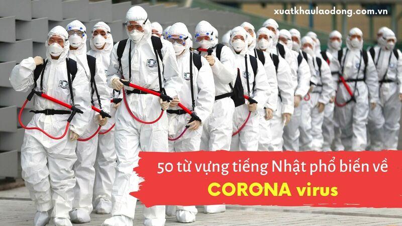50 từ vựng tiếng Nhật về Corona Virus được sử dụng nhiều nhất TTS, DHS cần biết!
