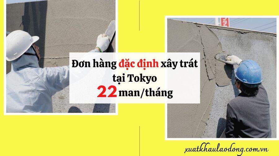Đơn hàng đặc định xây trát tại Tokyo phí cực thấp, lương cao 22 man/tháng