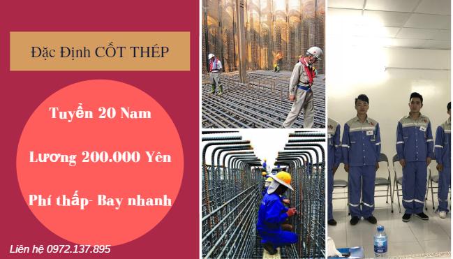 Đơn hàng đặc định 5 năm ngành CỐT THÉP lương 20 man tại Hyogo Nhật Bản