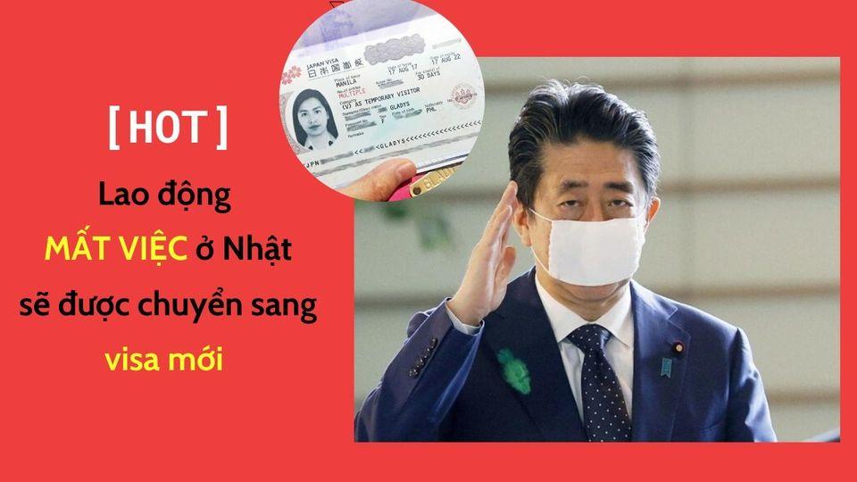 Visa Tokutei Katsudo - visa dành cho lao động bị mất việc mùa Covid 19 ở Nhật?
