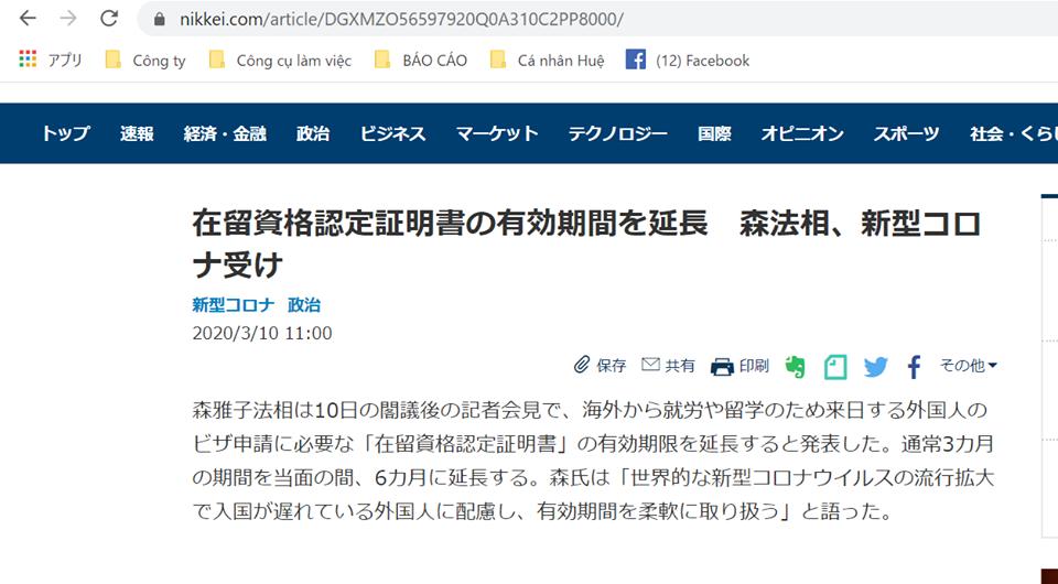 3 TIN VUI về XKLĐ Nhật Bản 2020 trong mùa dịch bệnh Corona