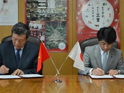 Đẩy mạnh hợp tác lao động 2 nước Việt Nam - Nhật Bản