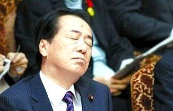 Ngủ gật - Nét văn hóa thú vị của người Nhật